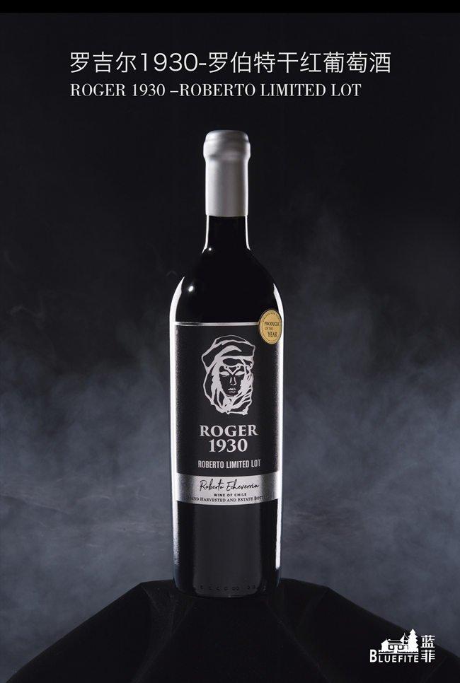 �_吉��1930-�_伯特干�t葡萄酒