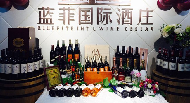 做葡萄酒加盟代理赚钱吗