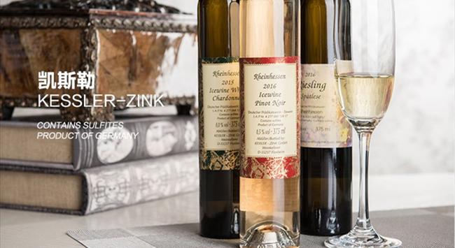 代理德国红酒赚钱吗