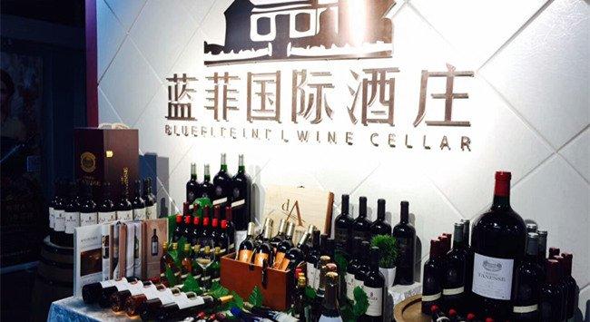 做葡萄酒代理赚钱吗