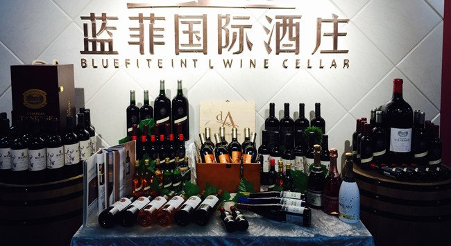 加盟进口红酒生意的前景如何