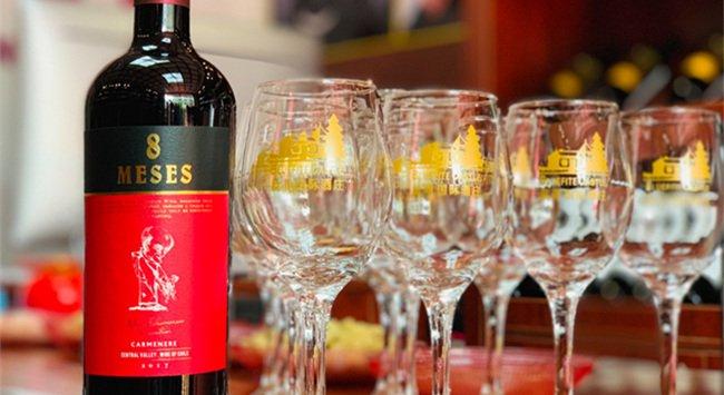 做进口红酒加盟生意要多少成本