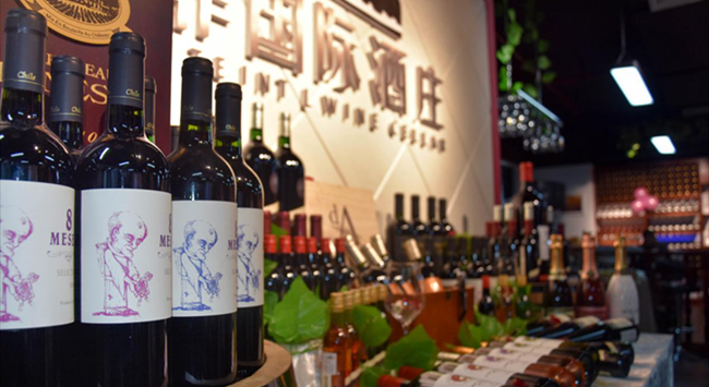 宏洋<a href='http://www.yosoho.cn/a/xianhuazixun/' target='_blank'><u>红酒品牌</u></a>