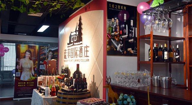 现在开<a href='http://www.yosoho.cn/' target='_blank'><u>红酒加盟</u></a>店前景好不好